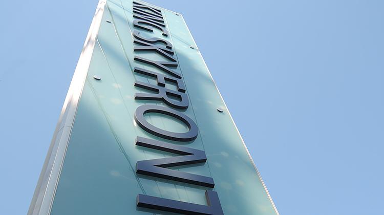殿町国際戦略拠点「キングスカイフロント」 高水準・高機能な拠点整備構想と先導的環境整備