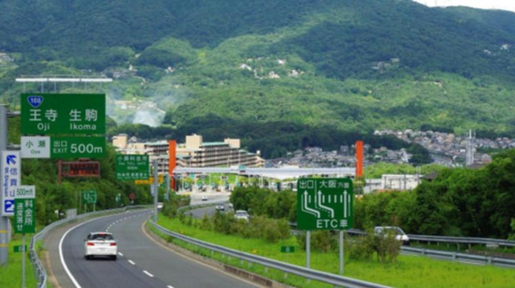 第二阪奈有料道路の包括マネジメント維持管理
