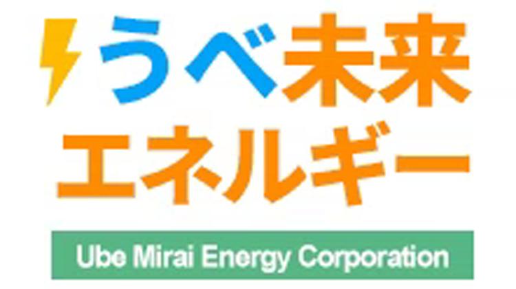 太陽光発電などを活用した新たなビジネスモデルへの取り組み