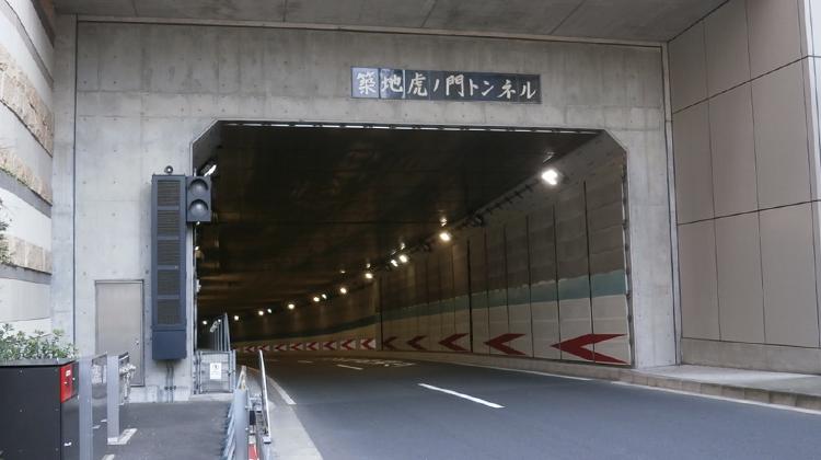 環状第2号線 新橋~築地トンネル区間の電気設備